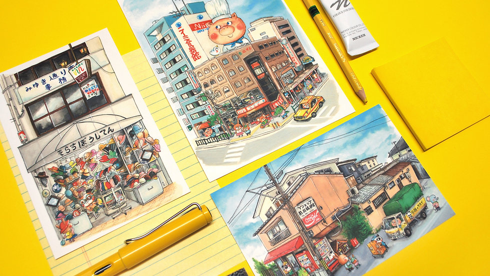 Postcard Set - Japan Shops