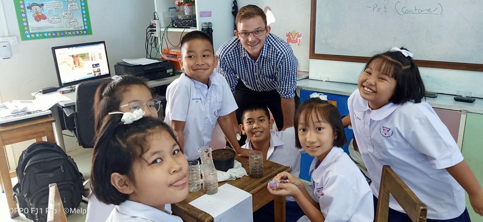 My first teaching job