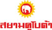 Siam Kubota.png
