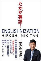 ภาษาอังกฤษธุรกิจ
