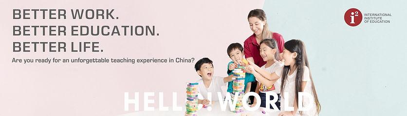 官网banner-NEW.jpg