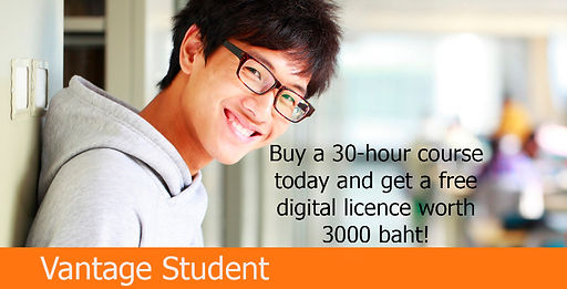 Vantage Student English Course get free digital licence with 30 hours