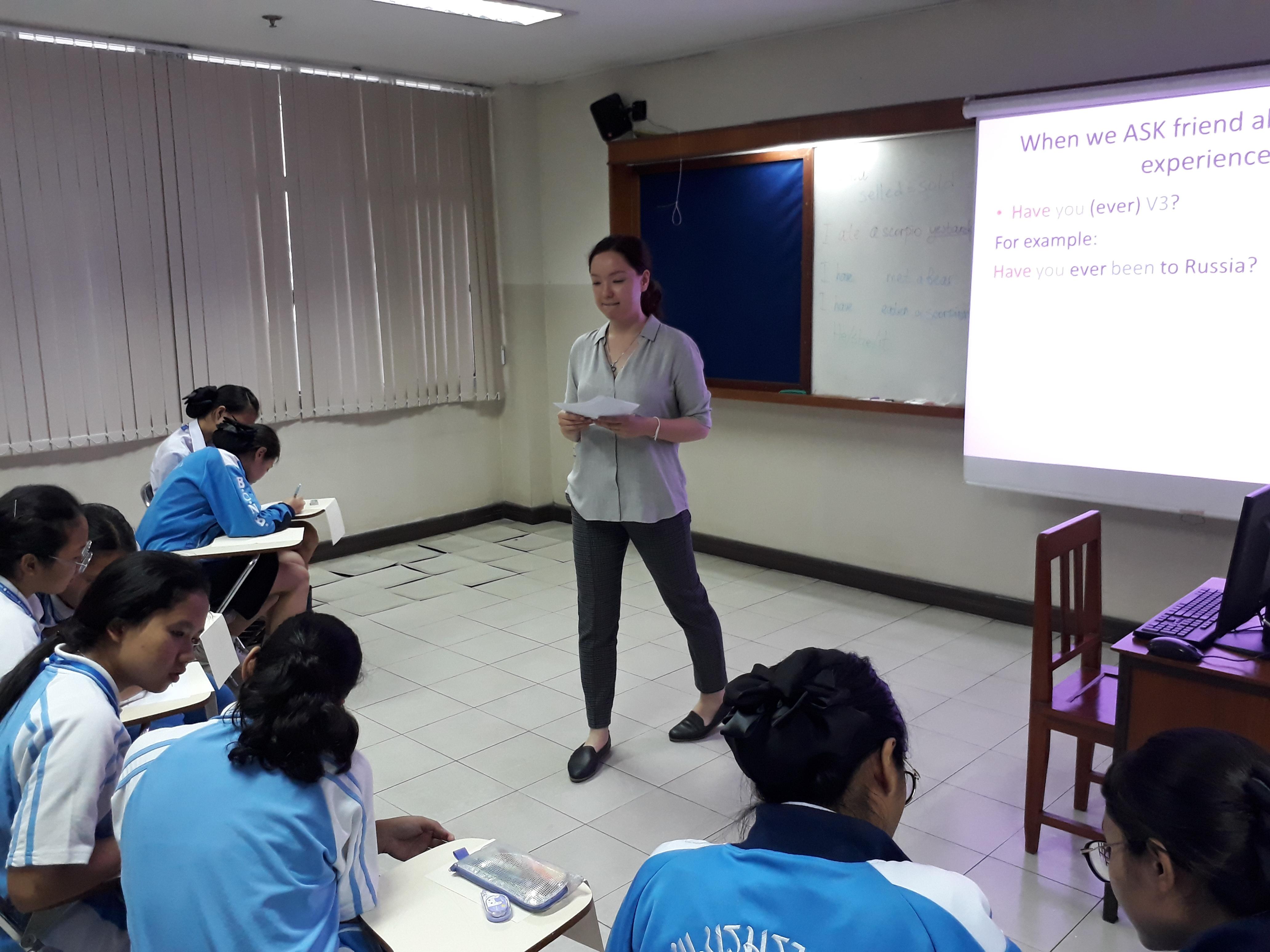 Vantage's TEFL Practicum