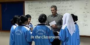 Teaching English In the classroom