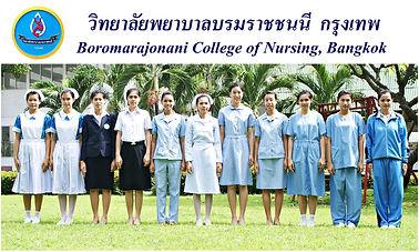 TEFL Practicum at Boromarajonani Nursing College