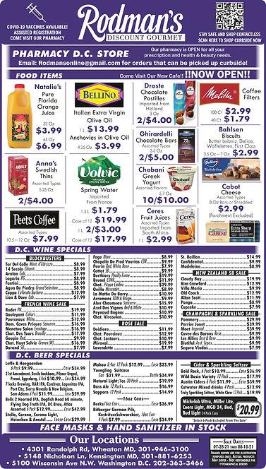 07-28 Ad.jpg