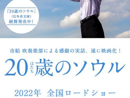 20210725