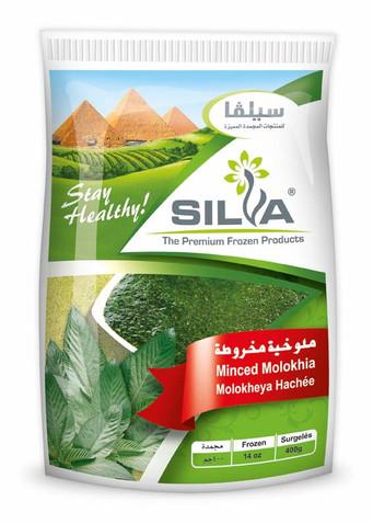 Silva - Frozen Molokhia (Minced) [400g]