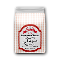 Gourmet Basket - Domyati Cheese [454g]