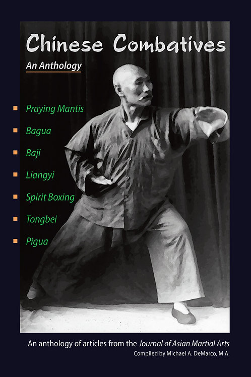 Chinese Combatives: An Anthology