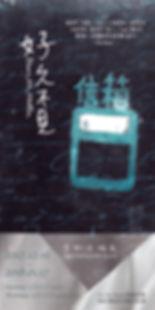 好久不見-01.jpg