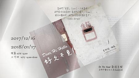 FB-1-01.jpg
