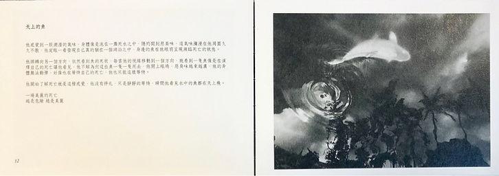 16-4-19-4939.jpg
