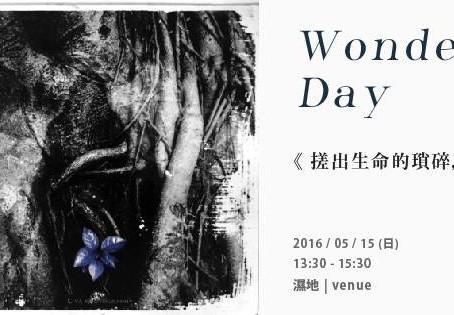 搓印工作坊-Wonder foto day