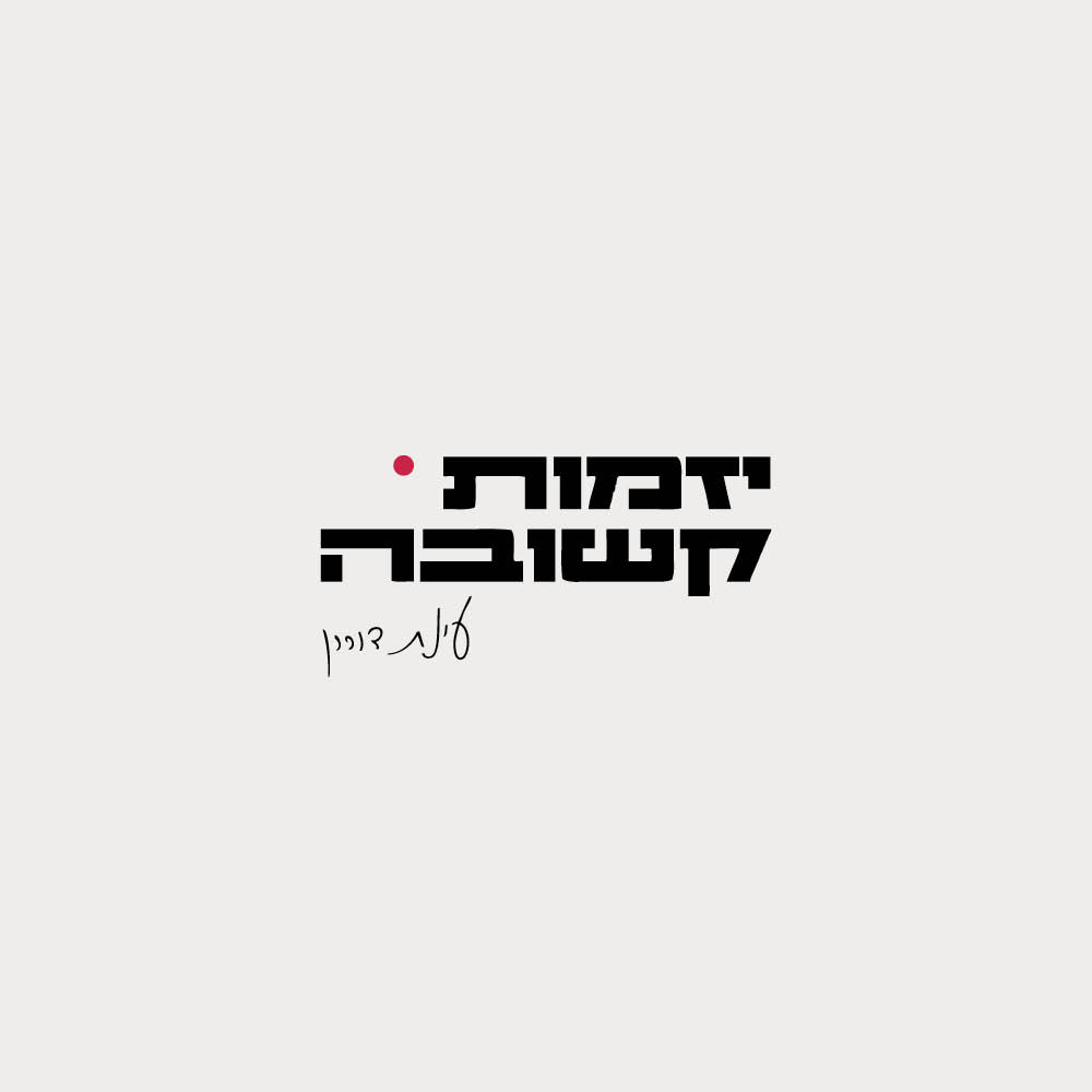 logos12.jpg