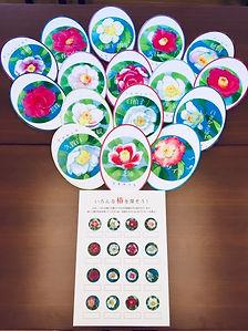 椿祭り2019d.jpg