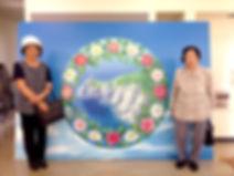 撮影用パネル_大瀬崎灯台とパネル.jpg