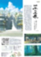 裏_壱岐_山本二三展_チラシ.jpg