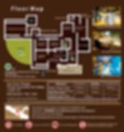 floormap nizo yamamoto art museum.jpg