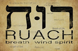 ruach_word_logo.jpg