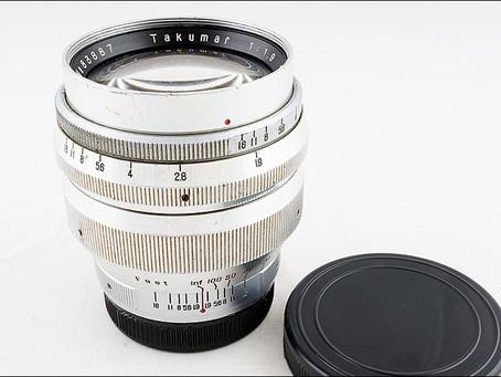 Asahi-Kogaku Takumar 83mm f/1.9