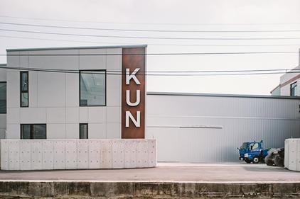 KUN Weaving