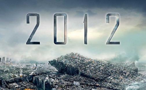 TBT da Hero: 2012