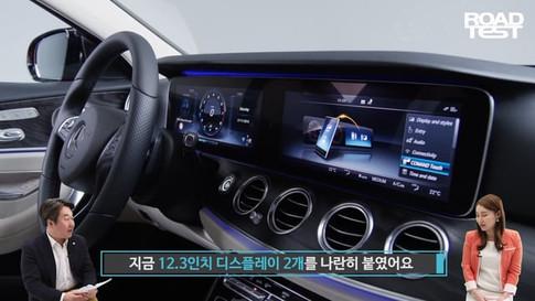 벤츠 E-클래스 리뷰영상