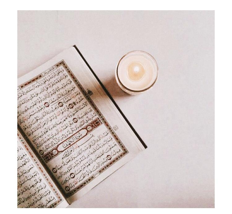 Probestunde Quran