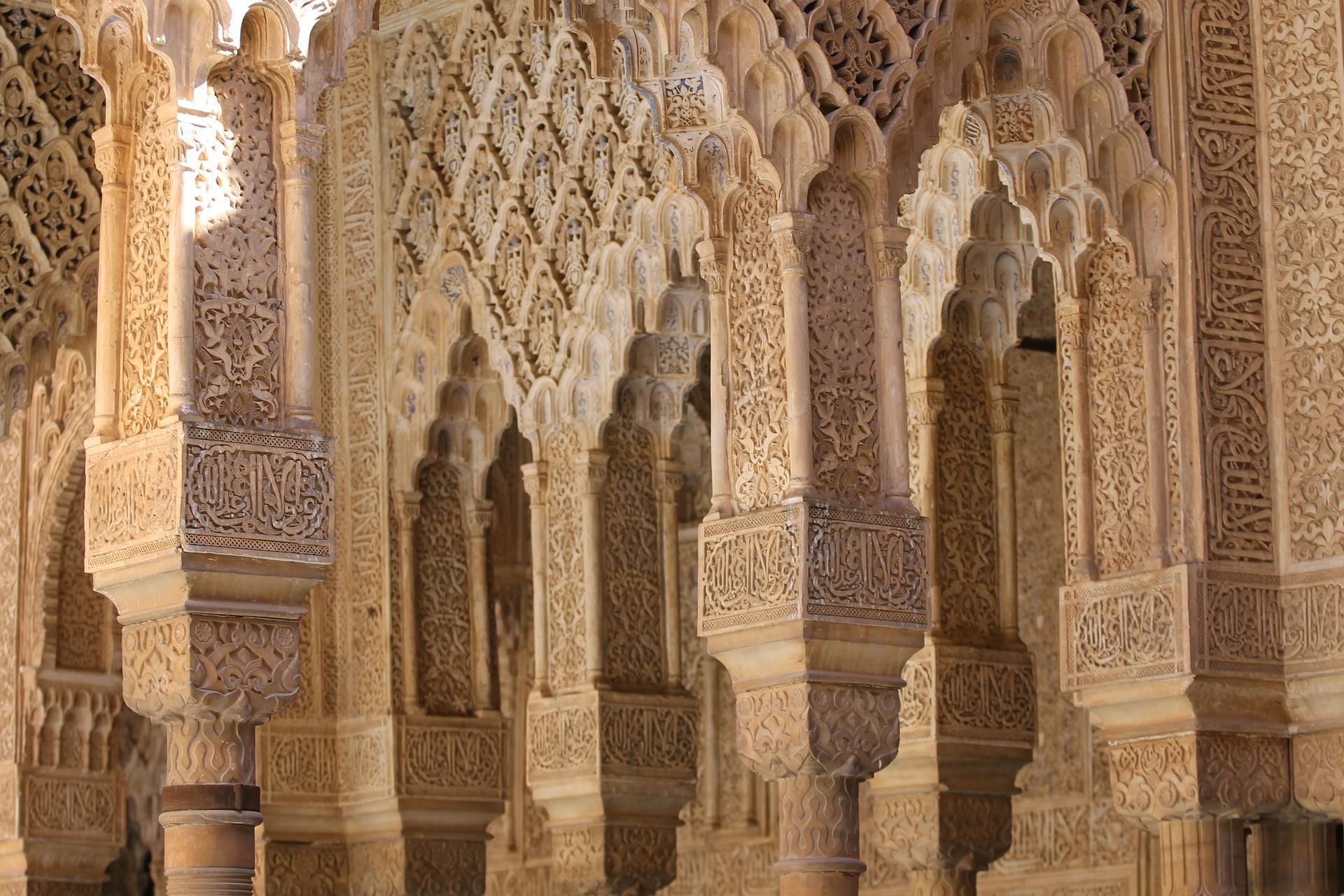 Al-Qawa´id Al-Arba` Ijaazakurs