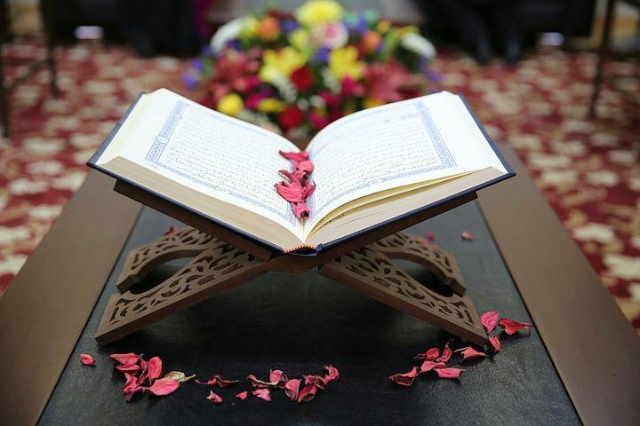 Quran Privatunterricht für Schwestern
