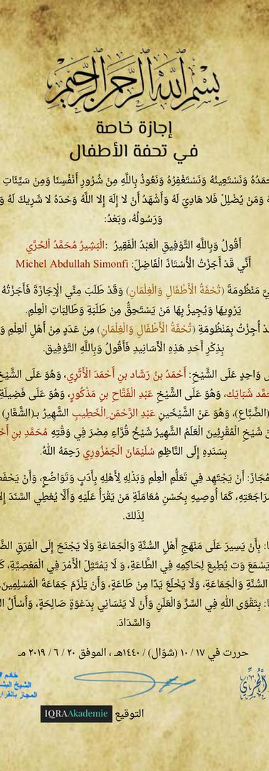 Iǧāzah Tuḥfah al-Aṭfāl Michel