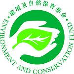 ECF logo_1.jpg