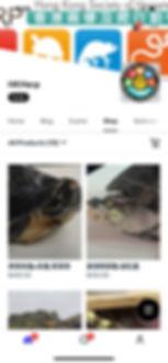 photo_2020-07-10 18.19.55.jpeg