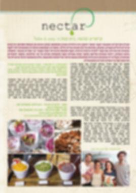 כתבה על נקטר קייטרינג טבעוני והאוכל המעולה