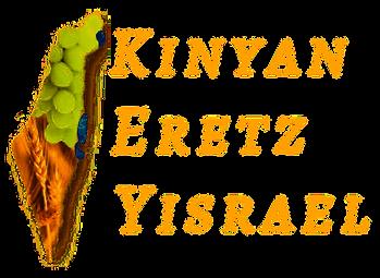 Kinyan Eretz Yisrael.png