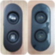 boton gasolina capo abierto problema con boton pegajoso o borrado