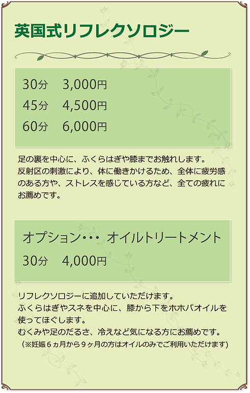 cozy_menu_01a.png
