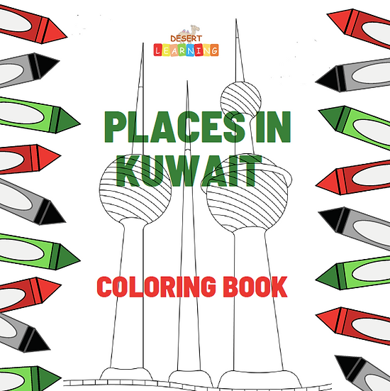 Places in Kuwait Coloring Book