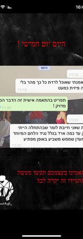 WhatsApp_Image_2021-08-22_at_16.03.32_(9).jpeg