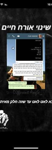 WhatsApp_Image_2021-08-22_at_16.03.32.jpeg