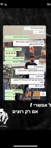 WhatsApp_Image_2021-08-22_at_16.03.32_(2).jpeg