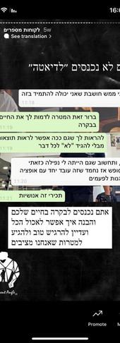 WhatsApp_Image_2021-08-22_at_16.03.32_(7).jpeg