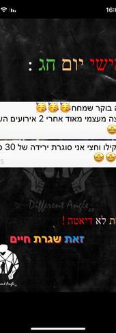 WhatsApp_Image_2021-08-22_at_16.03.32_(11).jpeg