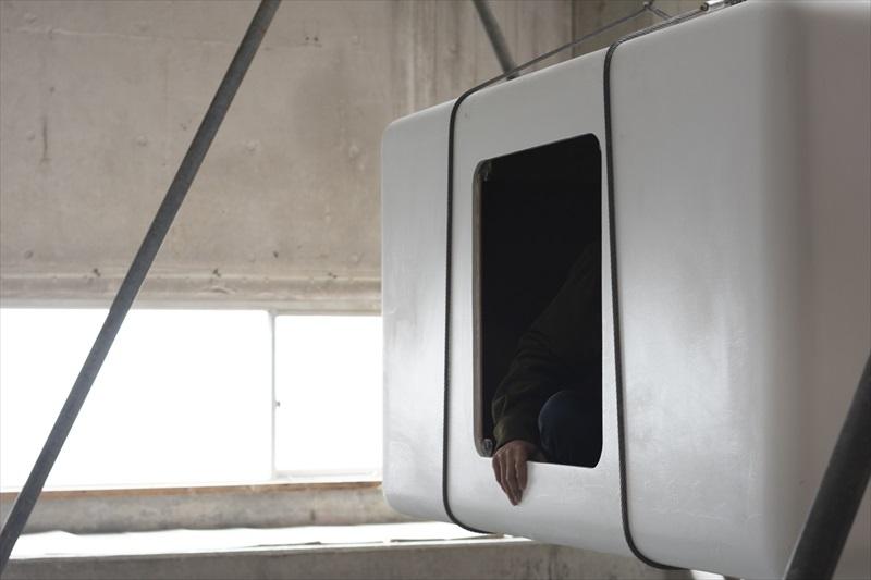 furutani yubu arte instalación