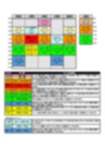 2020年度配布資料.jpg