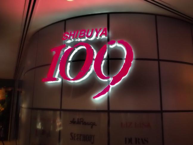 109 Shibuya Opening Event.