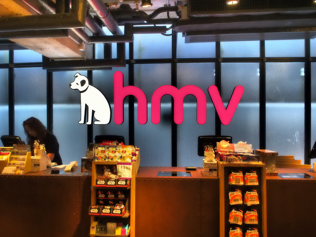 HMV Cwb Opening Event