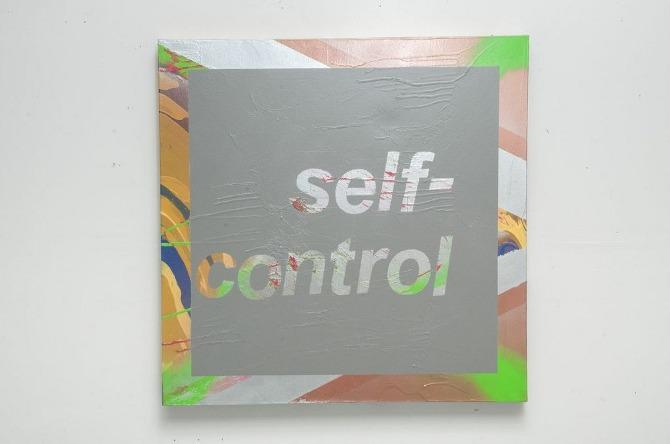 Self-Control, 2013