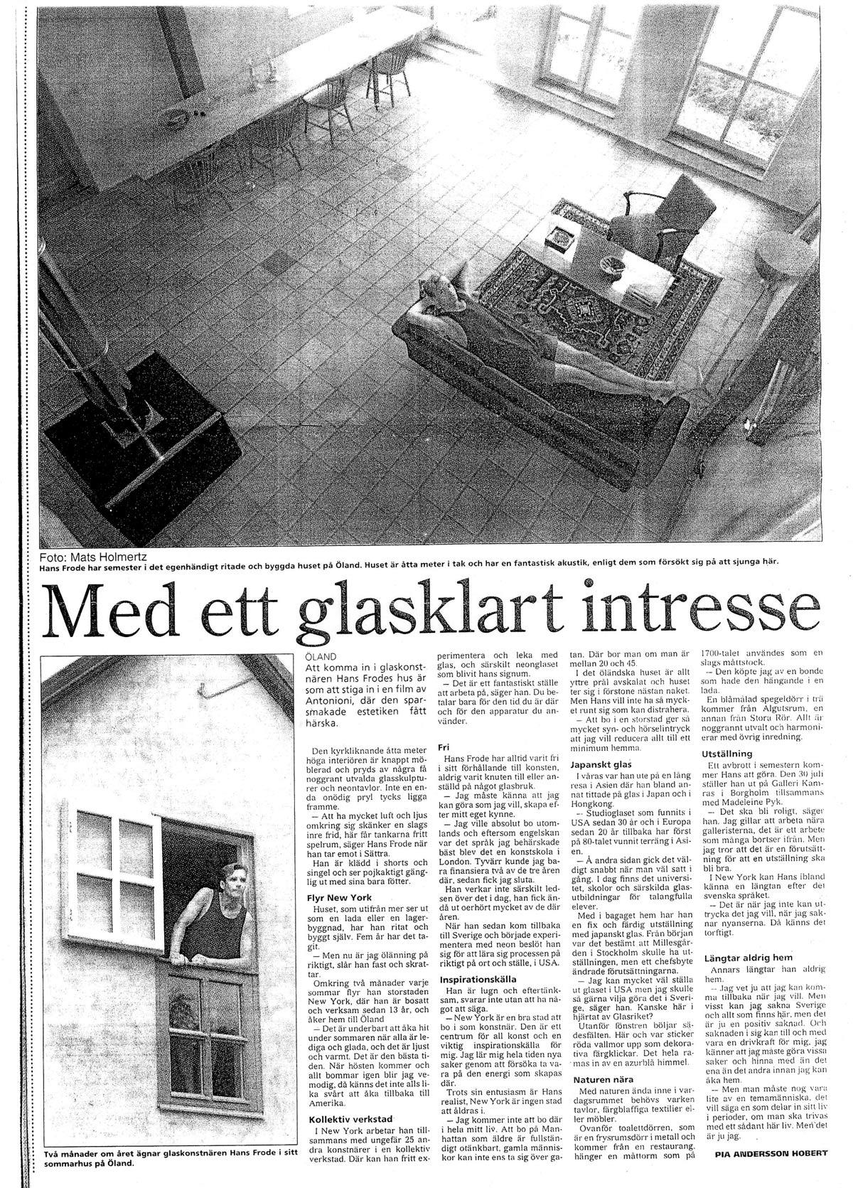 1994_07